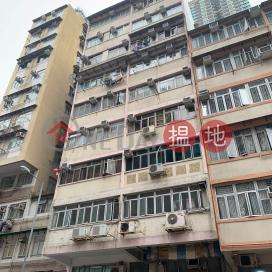 124 Tam Kung Road,To Kwa Wan, Kowloon