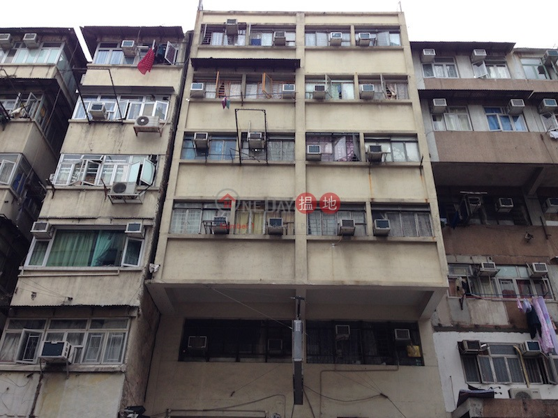181-183 Shanghai Street (181-183 Shanghai Street) Yau Ma Tei|搵地(OneDay)(2)
