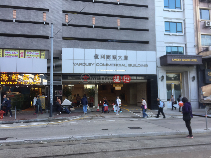 Yardley Commercial Building (Yardley Commercial Building) Sheung Wan|搵地(OneDay)(2)