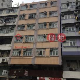 109 Yu Chau Street|汝州街109號