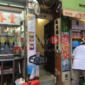 San Fung Avenue 107,Sheung Shui, New Territories