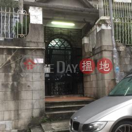 4 Li Kwan Avenue|利群道4號