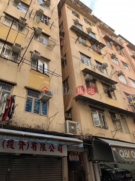 燕安街13號 (13 Yin On Street) 土瓜灣|搵地(OneDay)(1)