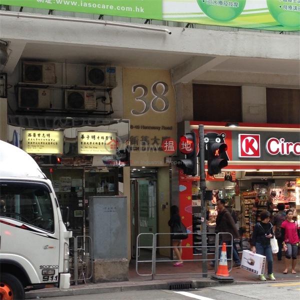 Sun Kai Building (Sun Kai Building) Wan Chai|搵地(OneDay)(1)