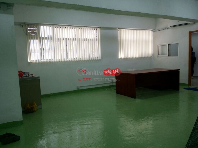 Property Search Hong Kong | OneDay | Industrial | Rental Listings, WING HING INDUSTRIAL BUILDING