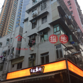 Wah Shing (Sing) Building,Tsuen Wan East, New Territories