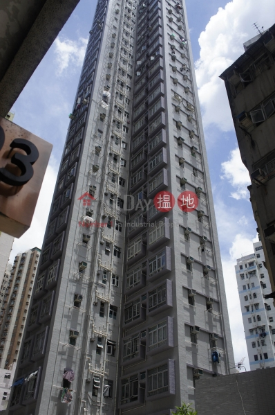Hoi Sing Building Block1 (Hoi Sing Building Block1) Sai Ying Pun|搵地(OneDay)(1)