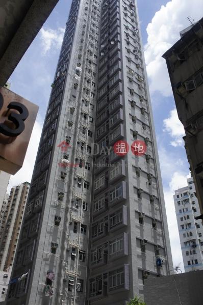 海昇大廈1座 (Hoi Sing Building Block1) 西營盤|搵地(OneDay)(1)