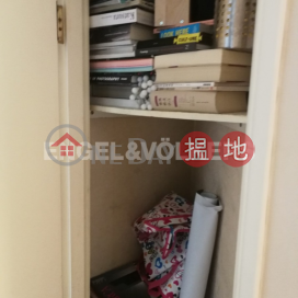 2 Bedroom Flat for Rent in Tai Kok Tsui|Yau Tsim MongTower 6 Island Harbourview(Tower 6 Island Harbourview)Rental Listings (EVHK44833)_0