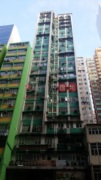 福英大廈 (Fok Ying Building) 北角|搵地(OneDay)(1)