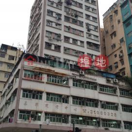 Lai Luen Building|荔聯大廈