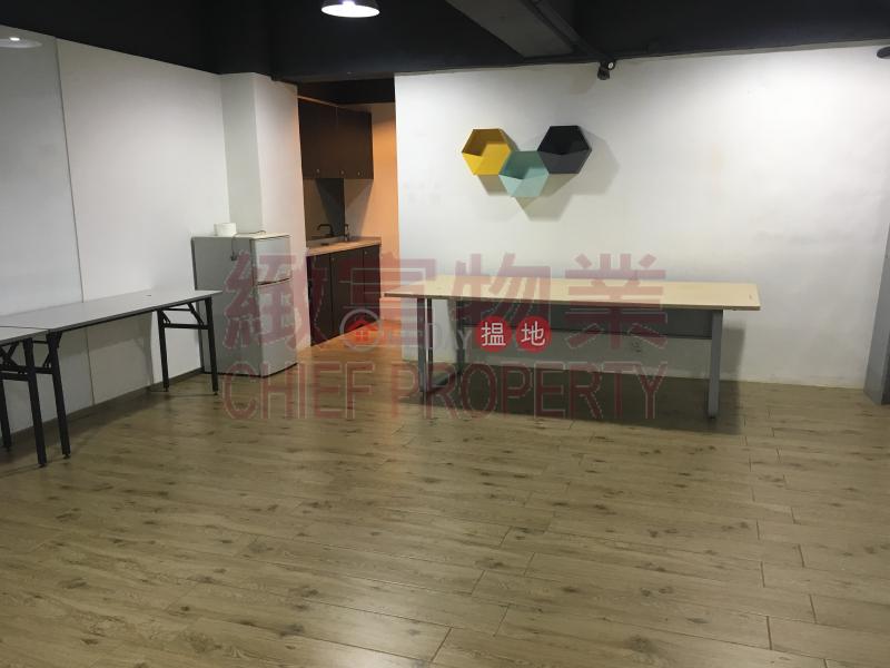 分間單位,內廁|黃大仙區泰景工業大廈(Tai King Industrial Building)出租樓盤 (136600)
