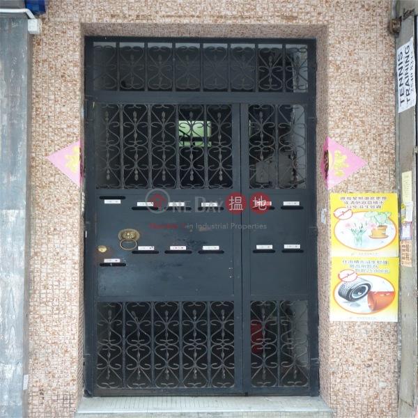 8-9 King Street (8-9 King Street) Causeway Bay|搵地(OneDay)(1)