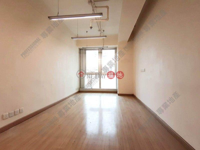 欣榮商業大廈|灣仔區欣榮商業大廈(Progress Commercial Building)出租樓盤 (01B0106553)
