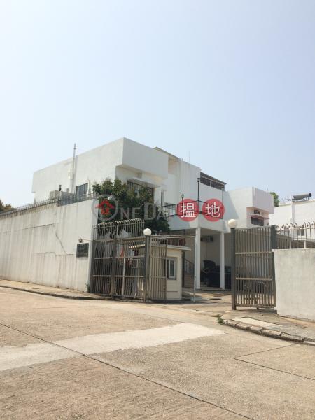 碧沙別墅 B1座 (House B1 Bayside Villa) 清水灣 搵地(OneDay)(1)
