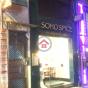 伊利近街47B號 (47B Elgin Street) 西區|搵地(OneDay)(2)