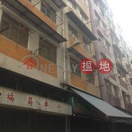 8 Wan Lok Street,Hung Hom, Kowloon