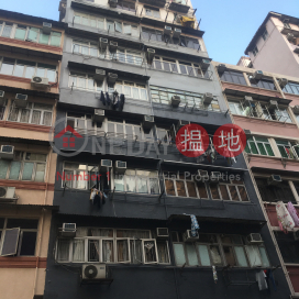 82 TAK KU LING ROAD,Kowloon City, Kowloon