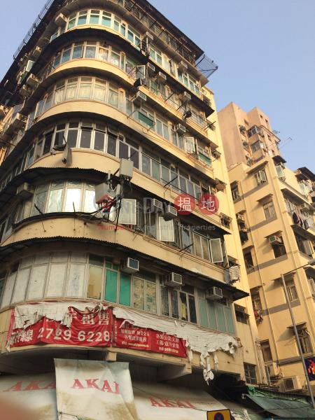 220 Apliu Street (220 Apliu Street) Sham Shui Po|搵地(OneDay)(1)