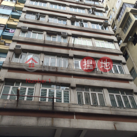 Tang Tat Building|騰達樓