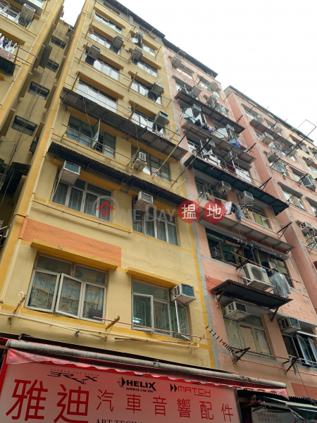 16-18 LUNG TO STREET (16-18 LUNG TO STREET) To Kwa Wan|搵地(OneDay)(1)