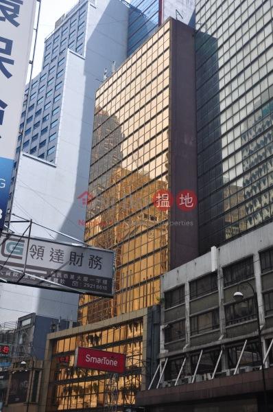 Unicorn Trade Centre (Unicorn Trade Centre) Central|搵地(OneDay)(5)