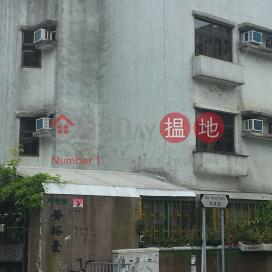Tsing Yu Terrace Block P,Yuen Long, New Territories