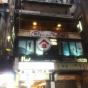 景隆街1號 (1 Cannon Street) 銅鑼灣|搵地(OneDay)(1)