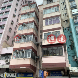 171 KOWLOON CITY ROAD,To Kwa Wan, Kowloon