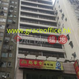 銅鑼灣-中威商業大廈|灣仔區中威商業大廈(Chung Wai Commercial Building)出租樓盤 (KEVIN-8589805232)_3