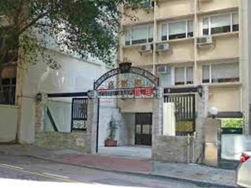 中半山兩房一廳筍盤出售|住宅單位|嘉樂園(Carlos Court)出售樓盤 (EVHK41823)