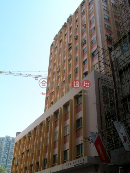Union Hing Yip Factory Building (Union Hing Yip Factory Building) Kwun Tong|搵地(OneDay)(1)