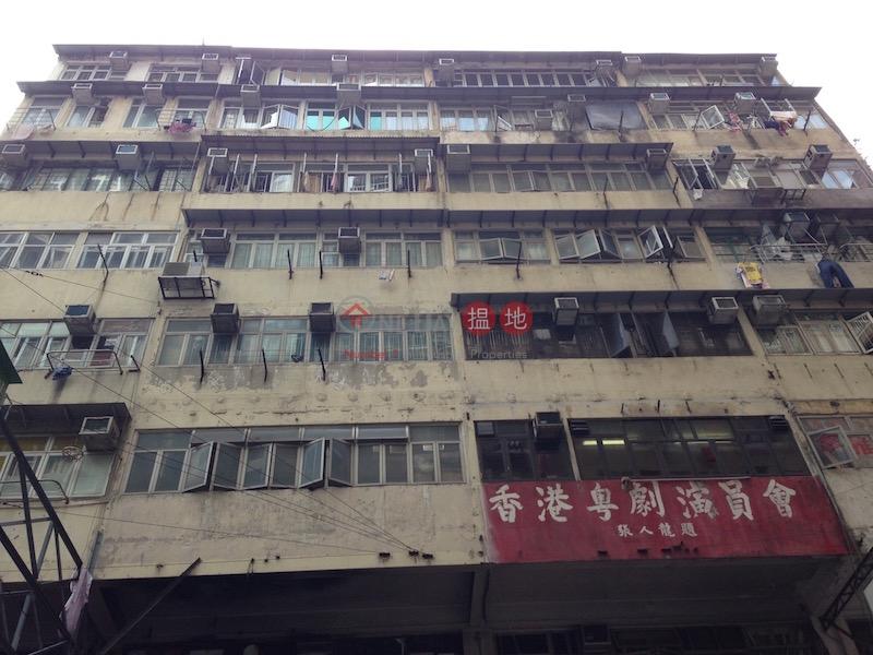 吳松街5-11號 (5-11 Woosung Street) 油麻地|搵地(OneDay)(3)