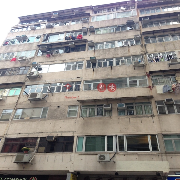Cheong Ming Building (Cheong Ming Building) Happy Valley|搵地(OneDay)(5)