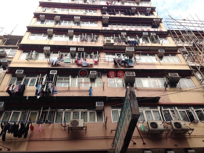 Tai Tak Building (Tai Tak Building) Sham Shui Po|搵地(OneDay)(2)