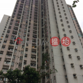 Fu Keung Court Fu Wo House|富強苑 富和閣