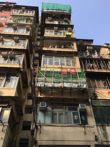 醫局街144號 (144 Yee Kuk Street) 深水埗|搵地(OneDay)(1)