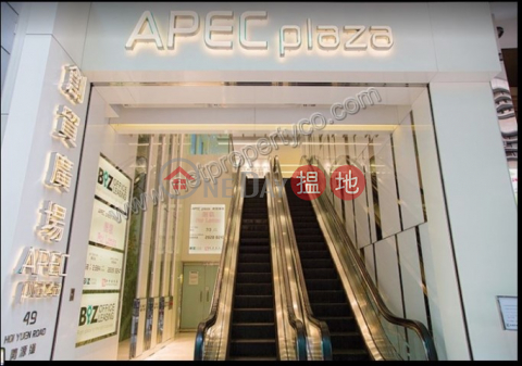 Office for Rent in Kwun Tong|Kwun Tong DistrictApec Plaza(Apec Plaza)Rental Listings (A056326)_0