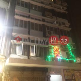 Heep Cheung Building|協祥大廈