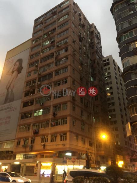 瑜德大廈 (Yue Tak Building) 佐敦|搵地(OneDay)(3)