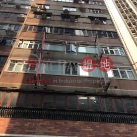 Lyton Building,Tsim Sha Tsui, Kowloon