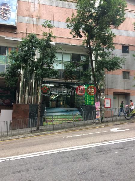 麗雅苑 (3座) (Lai Yar Court (Tower 3) Shaukeiwan Plaza) 筲箕灣|搵地(OneDay)(2)