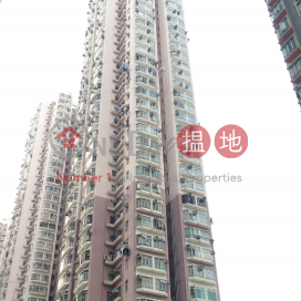 Tsuen Wan Centre Block 11 (Nanchang House)|荃灣中心南昌樓(11座)