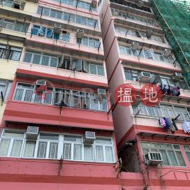 97 Ma Tau Kok Road,To Kwa Wan, Kowloon