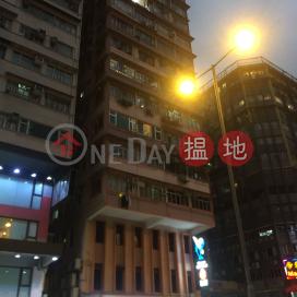 Kent Building,Jordan, Kowloon