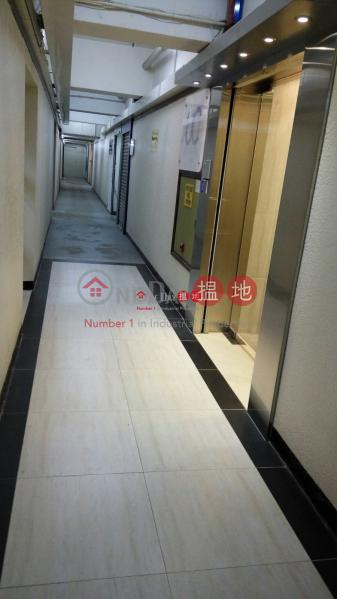 廣生行中心-中層 工業大廈出租樓盤 HK$ 24,500/ 月