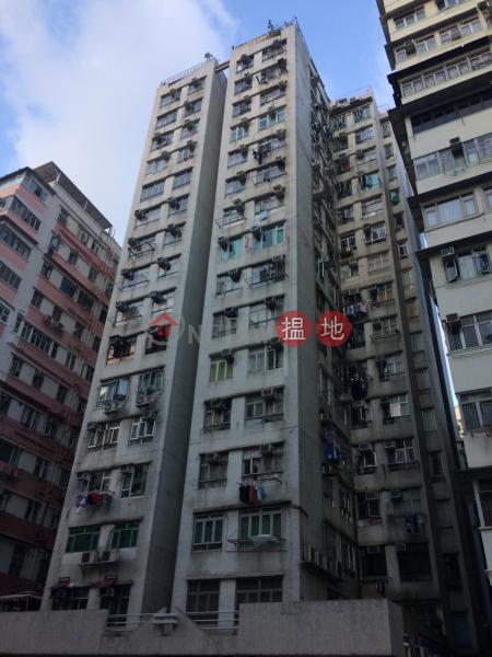 Hoi Cheung Building (Hoi Cheung Building) Sham Shui Po|搵地(OneDay)(1)