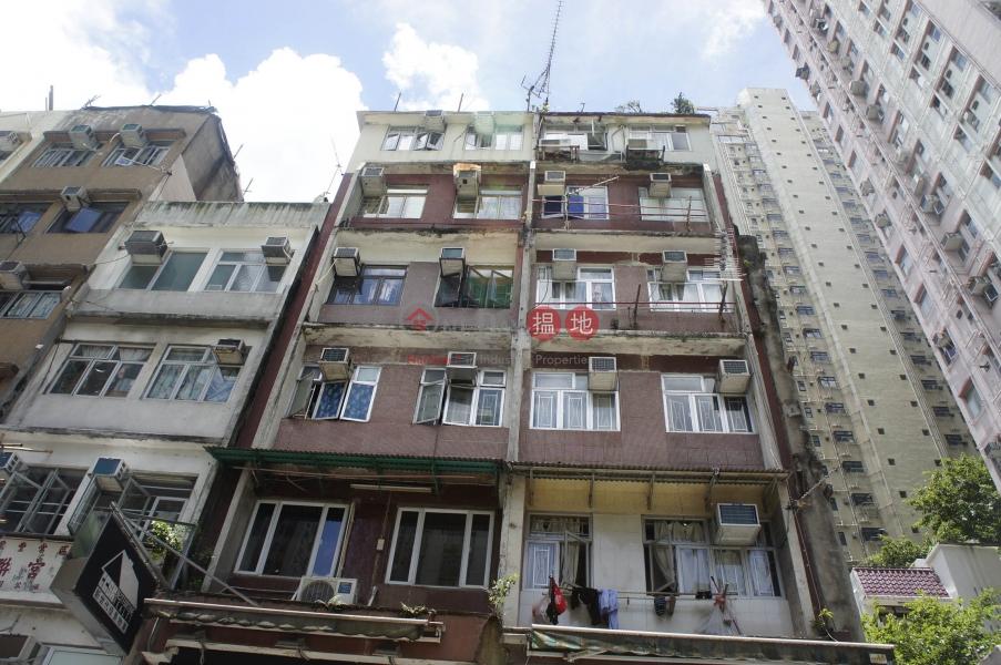 54 Second Street (54 Second Street) Sai Ying Pun|搵地(OneDay)(1)