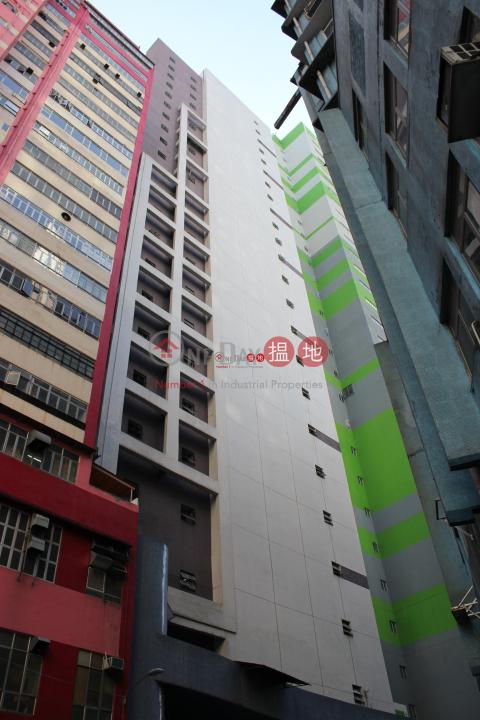 JING HO IND. BLDG.|Tsuen WanJing Ho Industrial Building(Jing Ho Industrial Building)Rental Listings (forti-01446)_0