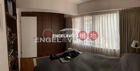 2 Bedroom Flat for Rent in Sai Ying Pun|Western DistrictKam Ning Mansion(Kam Ning Mansion)Rental Listings (EVHK45434)_0